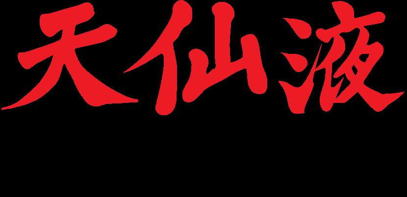 TXL-logo