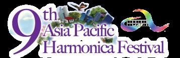 Asia Pacific Harmonica Festival